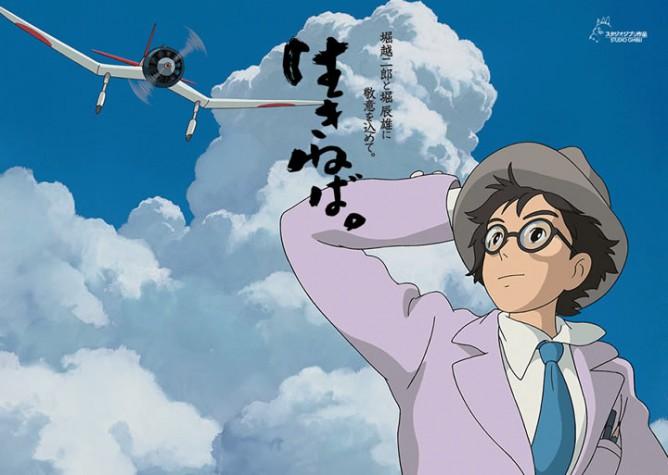 Le-vent-se-lève-miyazaki-ghibli